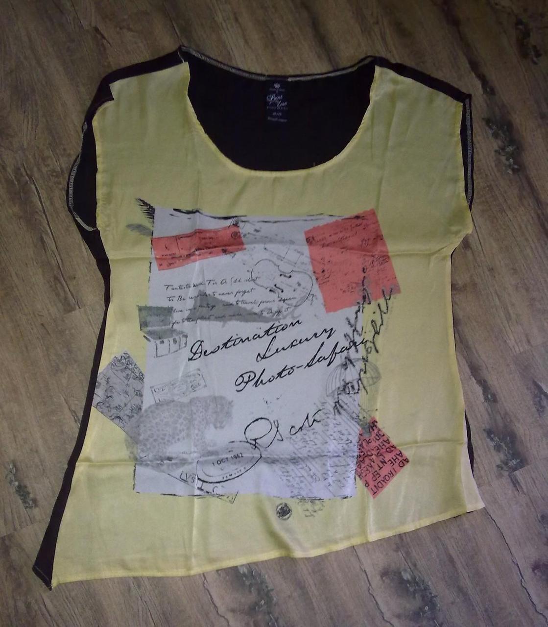 Сатиновая блузка канадского бренда Point Zero