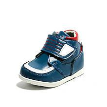Туфли детские ШАЛУНИШКА Ш100-12 синий (17)