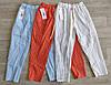 Жіночі брюки в дрібний горошок 42-44 (блакитні), фото 2
