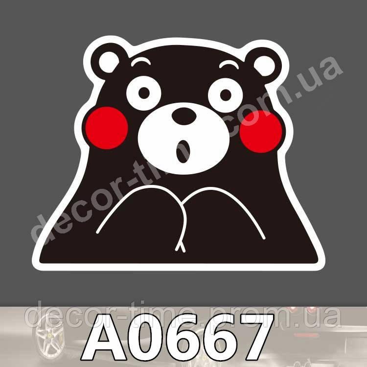"Стикер: ""A0667"""