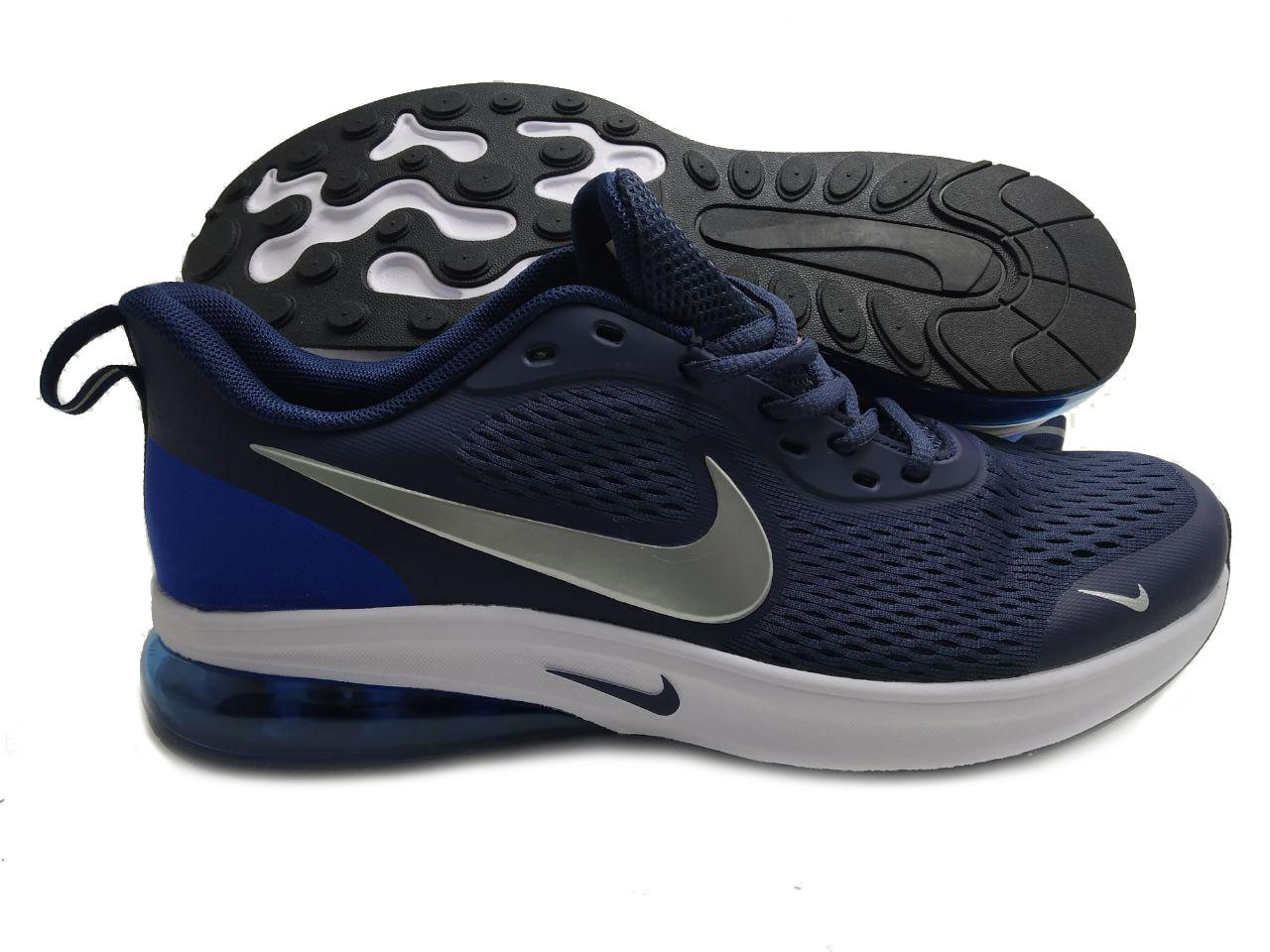Кроссовки Nike Air Max 27C (черно/розовый)