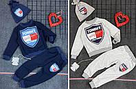 Детский спортивный костюм-тройка двухнить