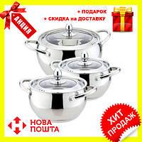 Набор посуды Maestro MR-3509-6M, 6 предметов, нержавеющая сталь | кастрюли с крышками Маэстро, Маестро