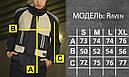 Ветровка (куртка весенняя) мужская черная с бежевым со светоотражателями ТУР Рейвен (Raven) размер S, M, L, XL, фото 4
