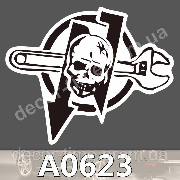 "Стикер: ""A0623"""