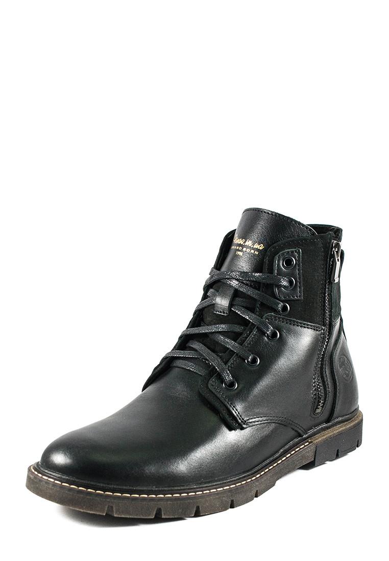Ботинки зимние мужские Nivas СФ Niv N5 Ч черные (40)