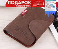 Визитница кредитница для карт Bovis Темно-коричневый +подарок
