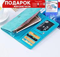 Модный кошелек для женщин черный Алый +подарок
