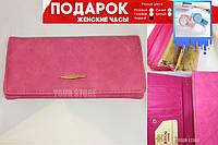 Модный кошелек для женщин черный Розовый +подарок