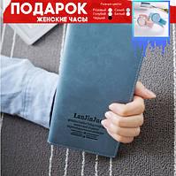 Синий кошелек для женщин из ПУ кожи +подарок