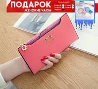 Кошелек клатч для женщин розовый +подарок