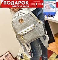 Удобный женский рюкзак белый +подарок