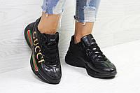Кроссовки женские в стиле Gucci код товара SD-5562. Черные