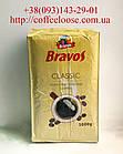 Кофе Bravos Classic молотый 1 kg. Кофе Бравос Классик молотый 1 кг.