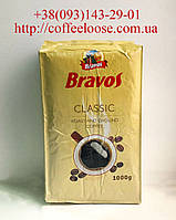 Кава Bravos Classic мелений 1 kg. Кава Бравос Класик мелений 1 кг.