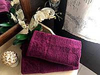 Полотенце махровое гладкокрашеное жаккард бордюр Роза 50х90, 70х140 бордовое, фиолетовое
