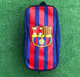 Сумка спортивная (барсетка) для обуви Барселона