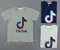 Футболка для мальчиков Tik Tok Seagull оптом, 6-14 лет. Артикул: CSQ52722