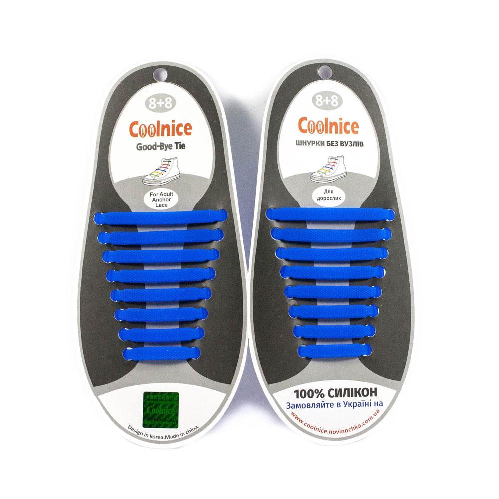 Аксессуары для обуви Coolnice Силиконовые шнурки 8х8 синие