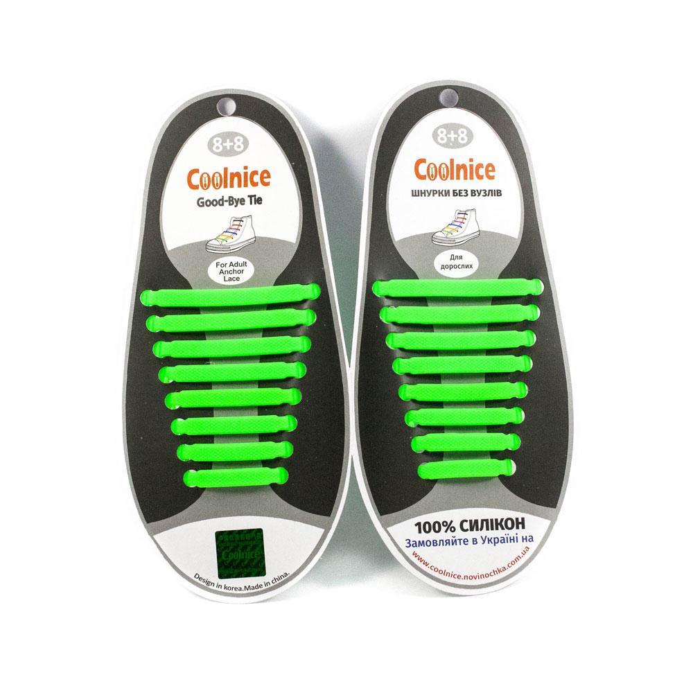 Аксессуары для обуви Coolnice Силиконовые шнурки 8х8 зелёные