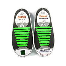 Силіконові шнурки 8х8 зелені
