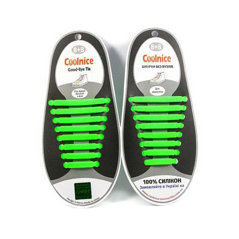 Аксессуары для обуви Coolnice Силиконовые шнурки 8х8 зелёные, фото 2