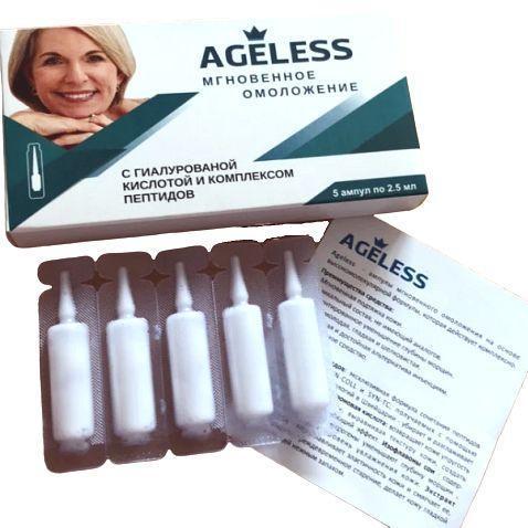 Ампули від зморшок AGELESS з гіалуроновою кислотою (5*2,5 мл)