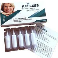 Ампулы от морщин AGELESS с гиалуроновой кислотой (5*2,5 мл)