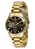 Жіночі наручні годинники Guardo 011944-5 (m.GB)