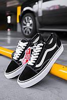 Кросівки чоловічі весняні осінні якісні модні Vans Old Skool Classic, фото 1