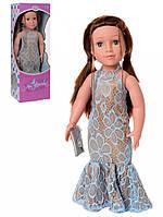 Игрушка для девочки Интерактивная Кукла (Ника) UA (M 3957) (поёт песни и рассказывает стихи,размер 48 см)