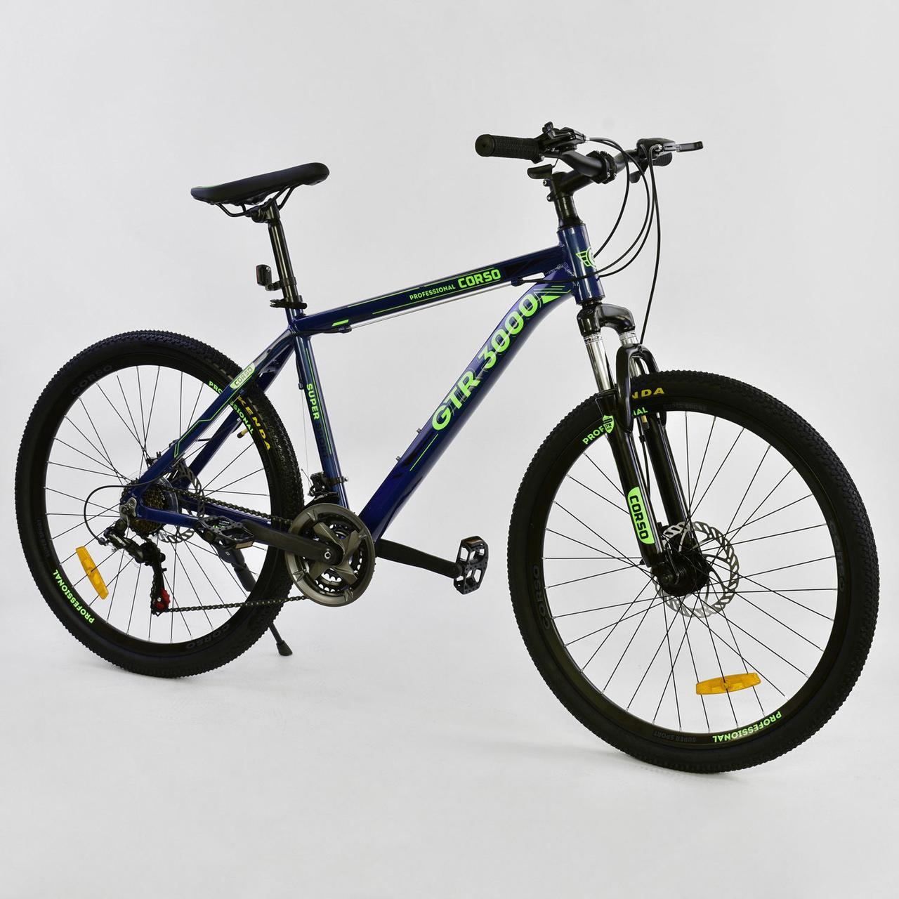 Велосипед Спортивный CORSO 26 дюймов JYT 003-9720 GTR-3000 21 скорость сине-зеленый