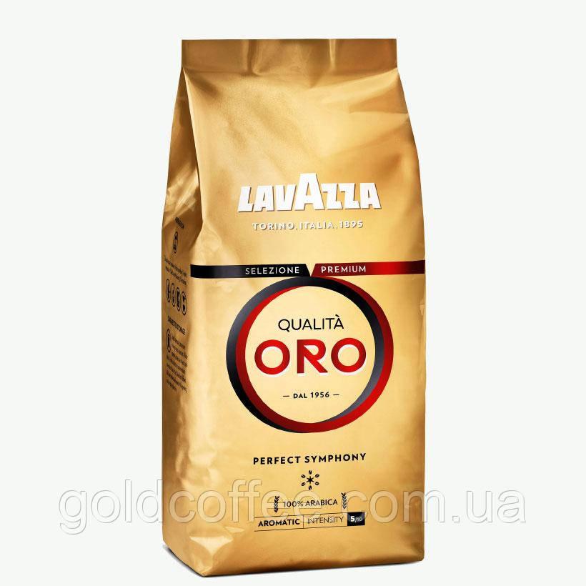 Зернова кава Lavazza Qualitа Oro 1 кг