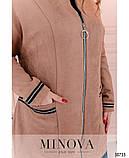 Женская куртка ветровка Трикотажная замша на подкладе Размер 54 56 58 60 62 64 В наличии 4 цвета, фото 5