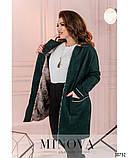 Женская куртка ветровка Трикотажная замша на подкладе Размер 54 56 58 60 62 64 В наличии 4 цвета, фото 7
