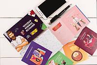 Настольная игра Чековая Книжка Желаний: Для Него 0012FGS