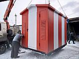 Контейнери  для генераторів та обладнання, фото 2