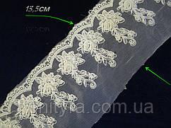 Мереживо весільну 13,5 см біле