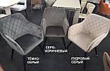 Кресло ANTIBA  велюр пудровый серый Concepto (бесплатная доставка), фото 4