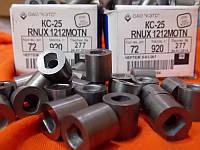 Резец чашечный RNGX 1212 M126 PRAMET с покрытием