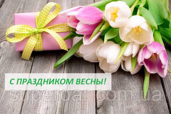 Поздравляем всех женщин с наступающим 8 Марта!