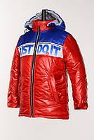 """Новинка!!! Разборные,утепленные куртки для подростков """"Nike JUST DO IT"""".Купить недорого!"""