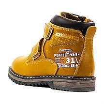 Ботинки детские Сказка R815635622 кэмел (27), фото 2