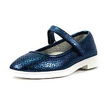 Туфли для девочек R522034202 синий, пар (32)