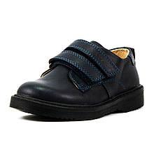 Туфли детские Сказка R515733575 темно-синие (26)