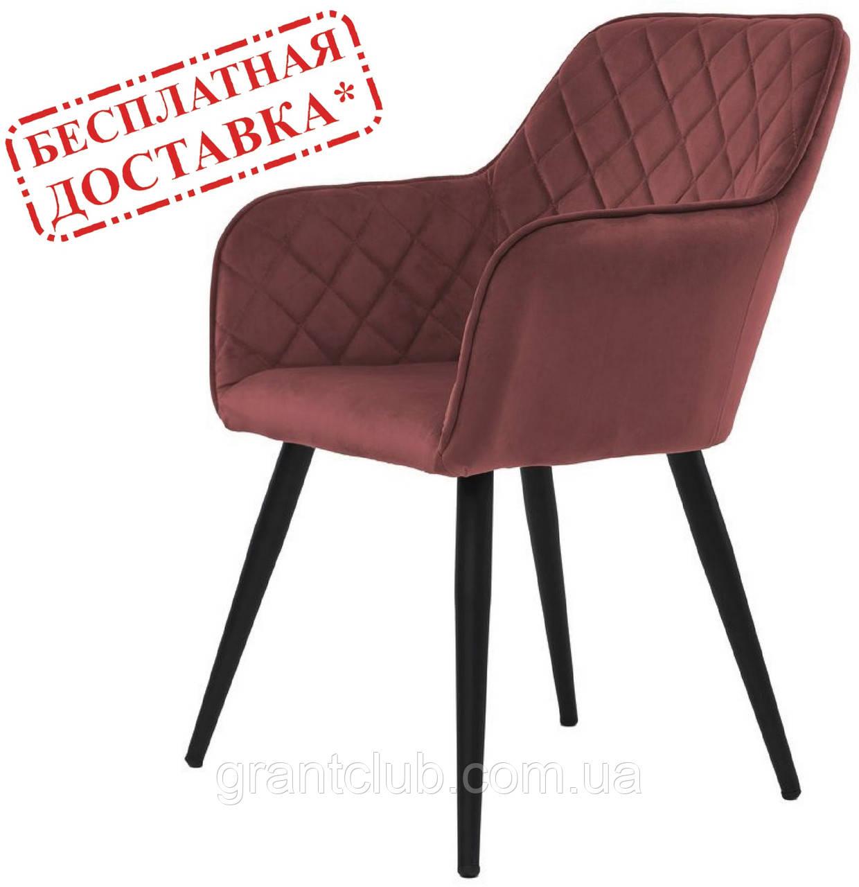 Кресло ANTIBA гранат Concepto (бесплатная доставка)