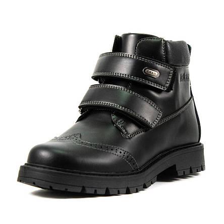 Ботинки демисезон подросток Сказка R509736062 черные (34), фото 2