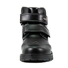 Ботинки демисезон подросток Сказка R509736062 черные (34), фото 3