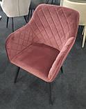 Кресло ANTIBA гранат Concepto (бесплатная доставка), фото 2