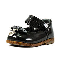 Туфли детские Сказка R386133002 черный (19)